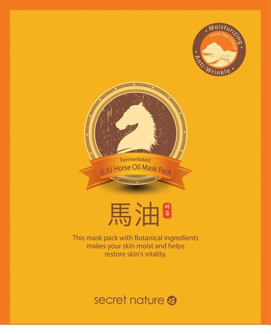 SECRET NATURE Разглаживающая маска для лица с конским жиром FERMENTATED JEJU HORSE OIL MASK PACK 20 г